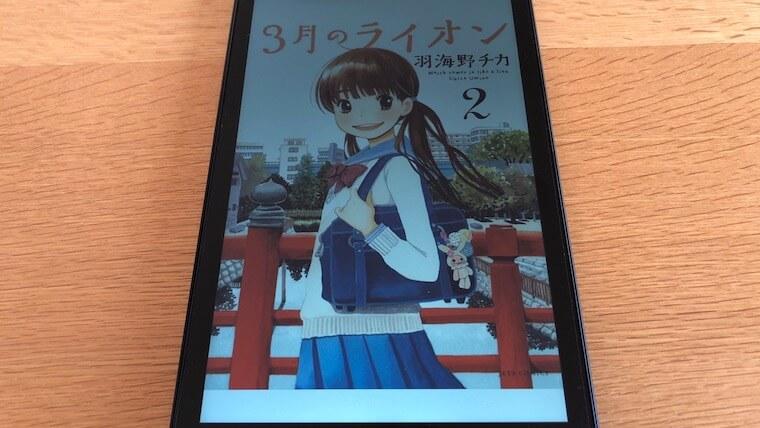 Fire HD 10:Kindle(カラー・縦表示)