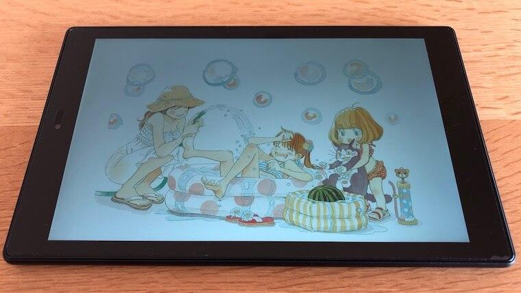 Fire HD 10:Kindle(カラー見開き表示)