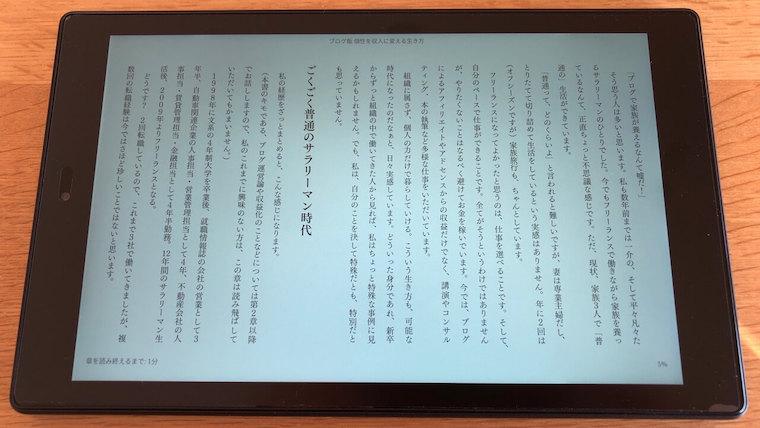 Fire HD 10:Kindle(一般書籍)