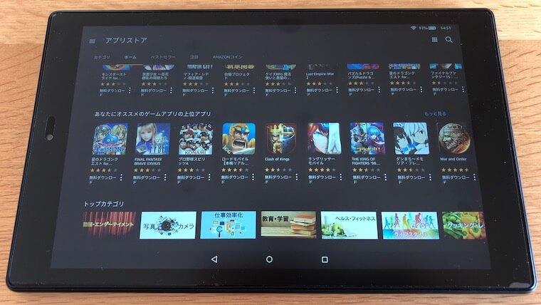 Fire HD 10:ゲーム&アプリ