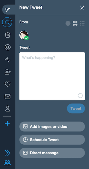 TweetDeck:新規ツイート入力エリア