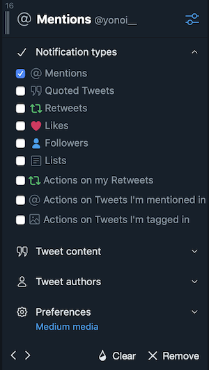 TweetDeck:Notification typesの設定項目(Activity以外)