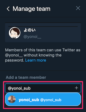 TweetDeck:Add a team menber