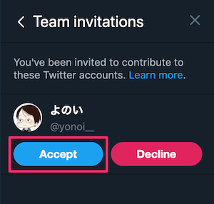 TweetDeck:Accept