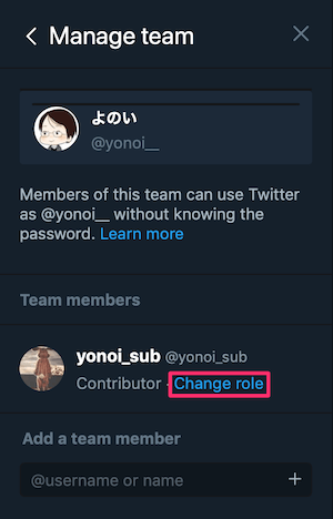 TweetDeck:Change role