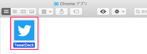 TweetDeck:Chromeアプリ