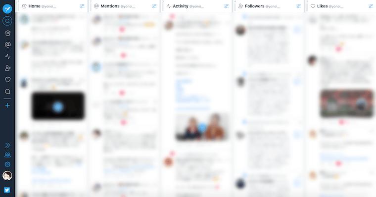 TweetDeck:ライトモード