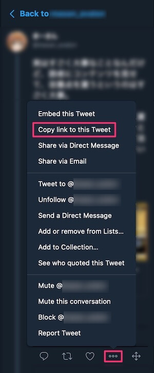 TweetDeck:Collectionへの追加(Copy link to this Tweet)