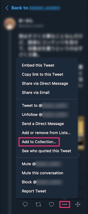 TweetDeck:Collectionへの追加(Add to Collection...)