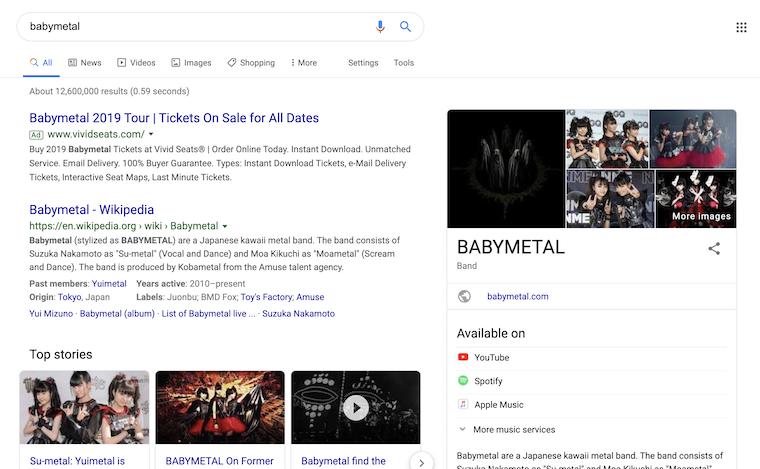 GoogleUSAによるbabymetalの検索結果