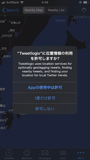 Tweetlogix:Nearby Tweets