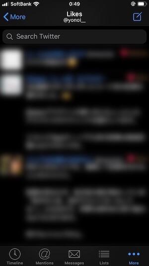 Tweetlogix:Likes(いいね)