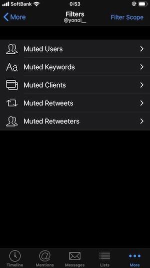 Tweetlogix:Filters(フィルター)