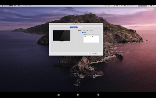 Fireタブレット:Macデスクトップ(1080p)