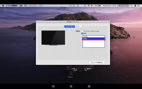 Fireタブレット:Macデスクトップ(720p)