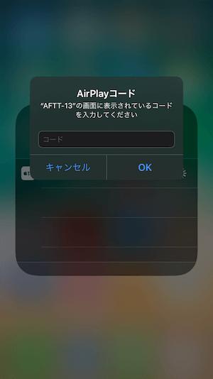 iPhone:PINコード