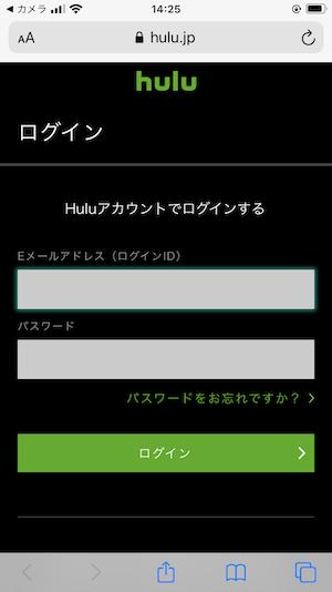 Hulu:スマホでログイン