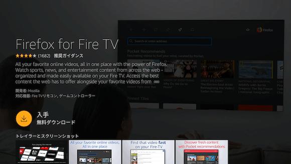 Fire TV Stick:Fire TV Stick