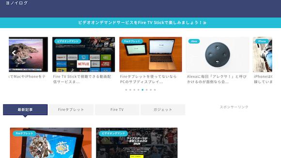Fire TV Stick:Firefox