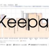 Amazonで安く買い物したいなら「Keepa」が便利!値動きがグラフで分かるお役立ちサービスです