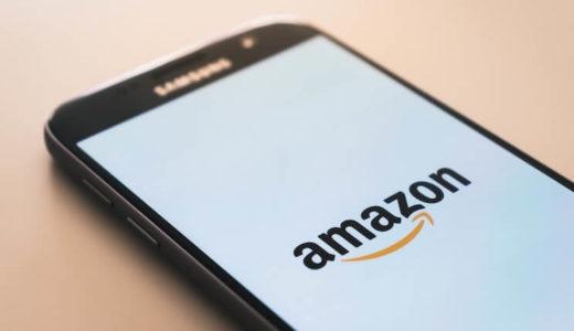 Amazonプライムとはどんなサービス?すべての特典をわかりやすく紹介!
