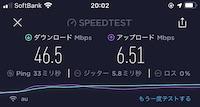 クラウドWi-Fi:通信速度(20時台)