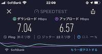 クラウドWi-Fi:通信速度(22時台)