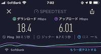 クラウドWi-Fi:通信速度(7時台)