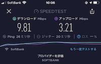 クラウドWi-Fi:通信速度(10時台)