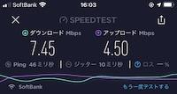 クラウドWi-Fi:通信速度(16時台)