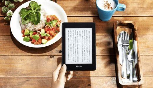 AmazonのKindleタブレットの現行3機種を徹底比較!おすすめのモデルは?