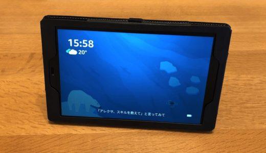 Fire HD 10タブレットをハンズフリーモードとShowモードで使用するメリット