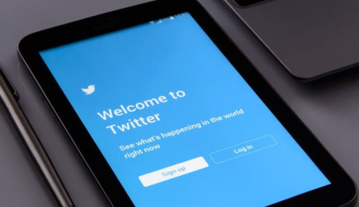 【2021年版】Twitterの検索コマンド60種類全まとめ!ユーザー指定や日付指定など使い方を解説