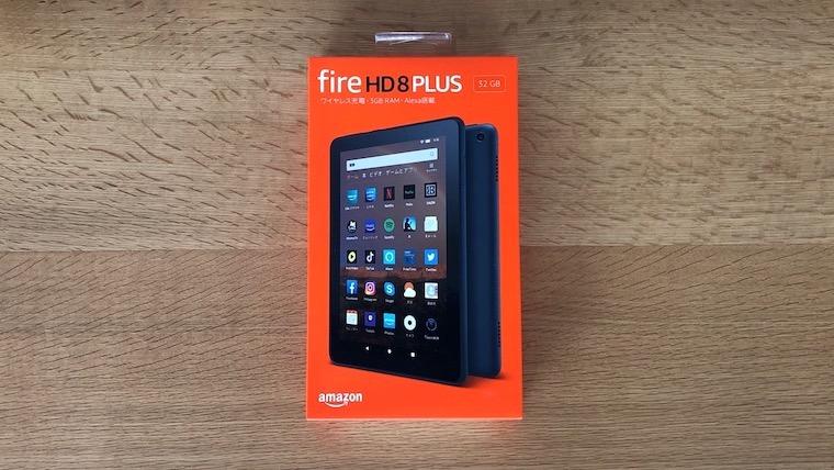 Fire HD 8 Plusレビュー