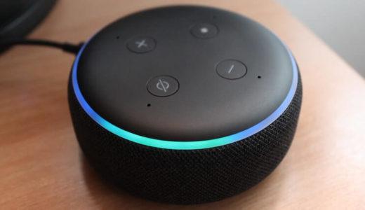 Amazon Echoシリーズ全モデルを徹底比較!選び方とおすすめ機種をやさしく解説