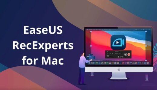 画面キャプチャソフトEaseUS RecExperts for Macを紹介。Macで音声付き動画を録画できる決定版ソフト