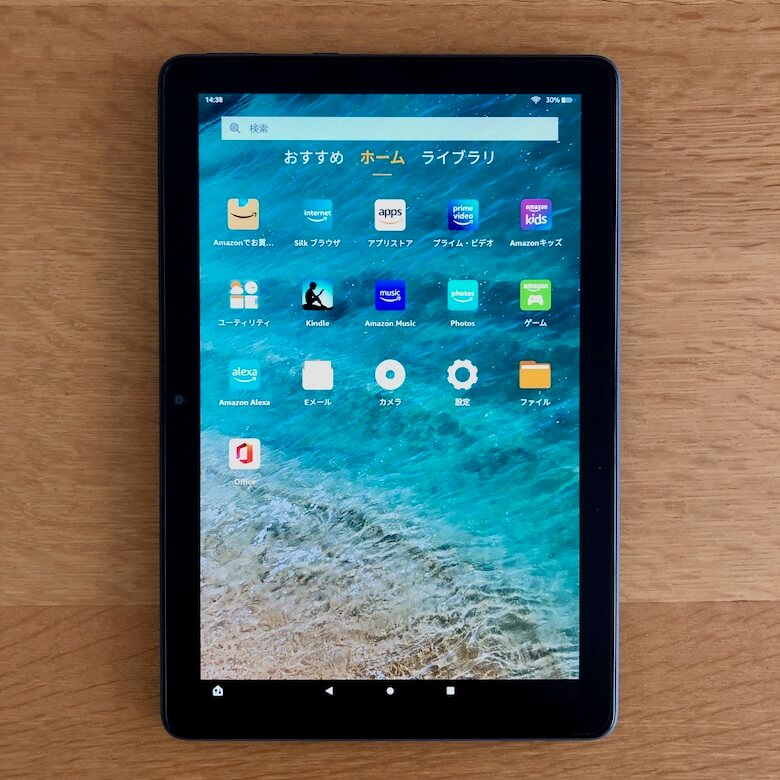 Fire HD 10 Plus:ディスプレイ(正面)