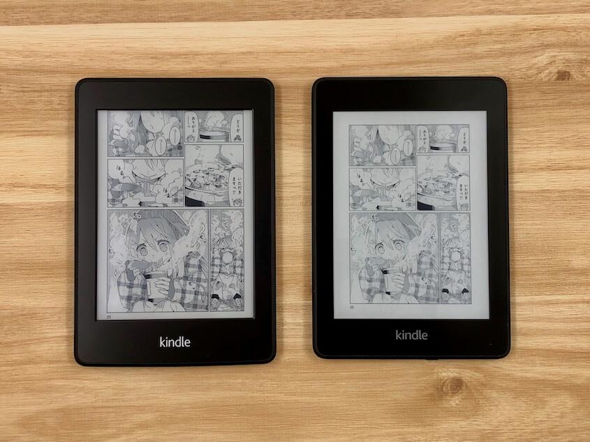Kindle Paperwhite 第10世代(2018年)と第5世代(2012年)の比較